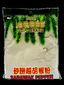 500g Sarawak Pepper 砂劳越胡椒粉